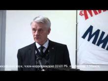 """Водопьянов Павел Александрович ,,Славянский МИР""""15-конференция.Минск"""