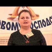 Кислицына Екатерина Михайловна -интервью