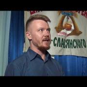 17 я конференция Родионов интервью